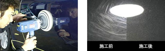 磨き・特殊研磨画像