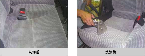 シートのリンサー清掃